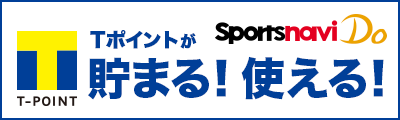 スポーツナビドゥ